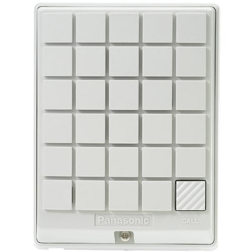 Panasonic Standard Door Phone Intercom White  $36.50